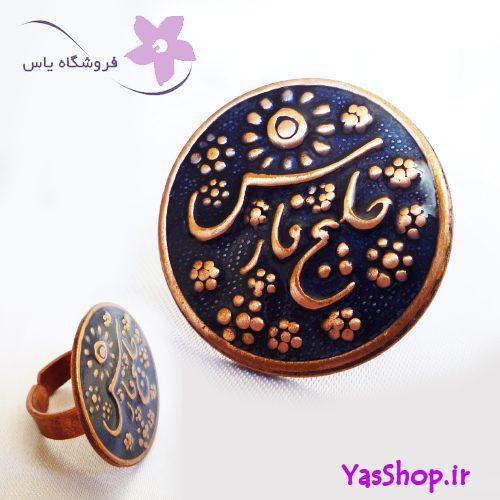 انگشتر-مینا-خلیج-فارس
