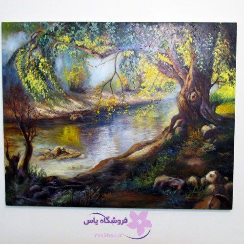 تابلو رود خانه فروشگاه یاس شاپ فروش آنلاین تابلو