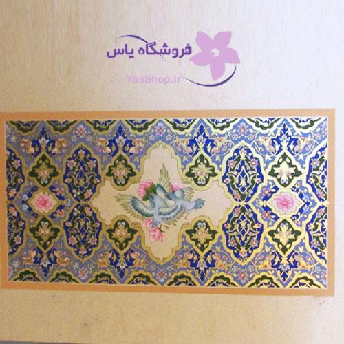 تابلو گل و مرغ فروشگاه یاس شاپ فروش آنلاین تابلو تذهیب