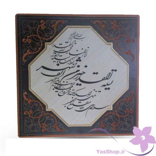 تابلو چوبی شعر شب قدر - صنایع چوبی فروشگاه یاس