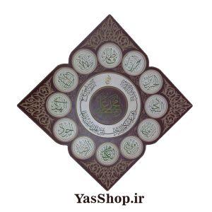 تابلو ۱۴ معصوم - فروشگاه یاس
