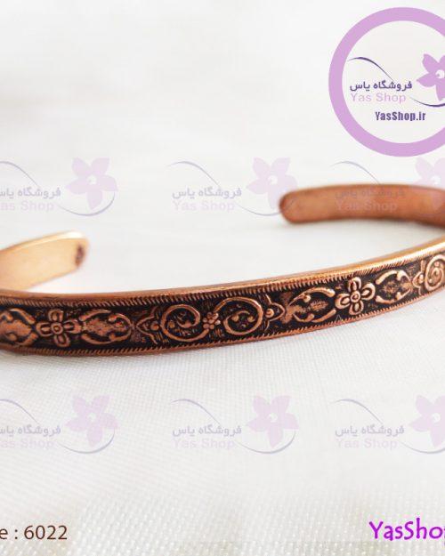 دستبند دخترانه مسی طرح اسلیمی ۵