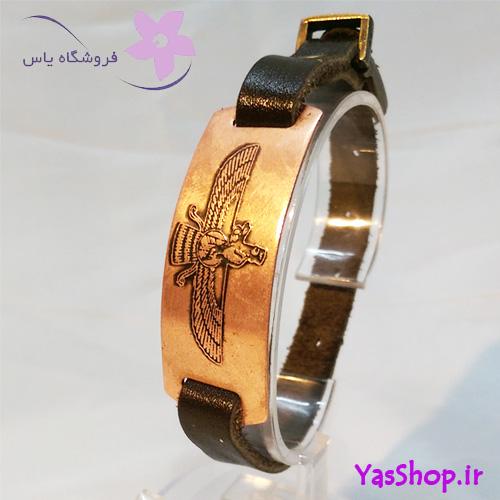 دستبند چرمی مسی فروهر فروشگاه یاس