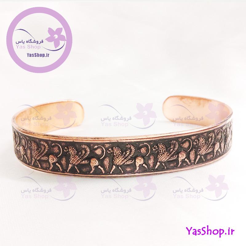 دستبند مسی باستانی شیر بالدار