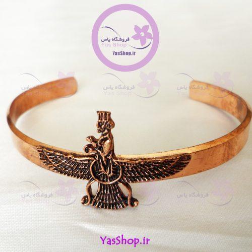 دستبند مردانه مسی مدل باستانی طرح فروهر ۳