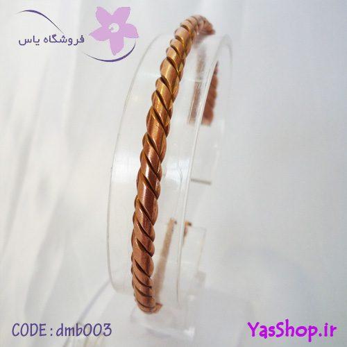 دستبند مسی بافت مدل ۳ فروشگاه یاس