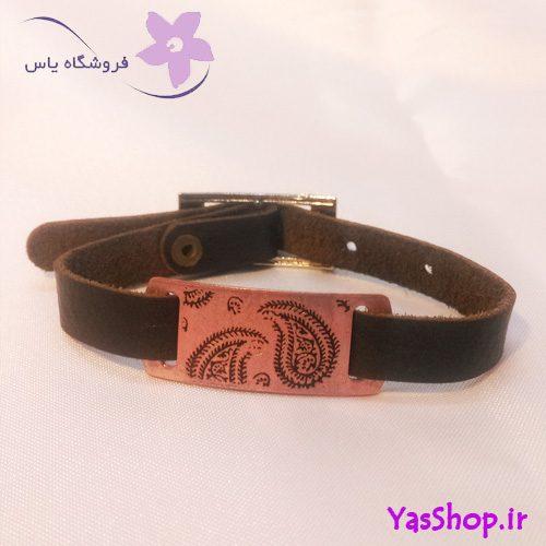دستبند مسی بند چرمی با نقش ترمه