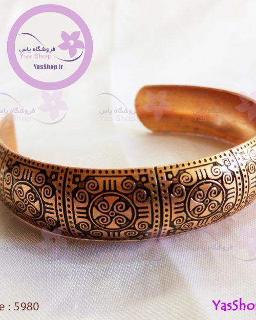 دستبند مسی زنانه طرح برکت مدل دامله