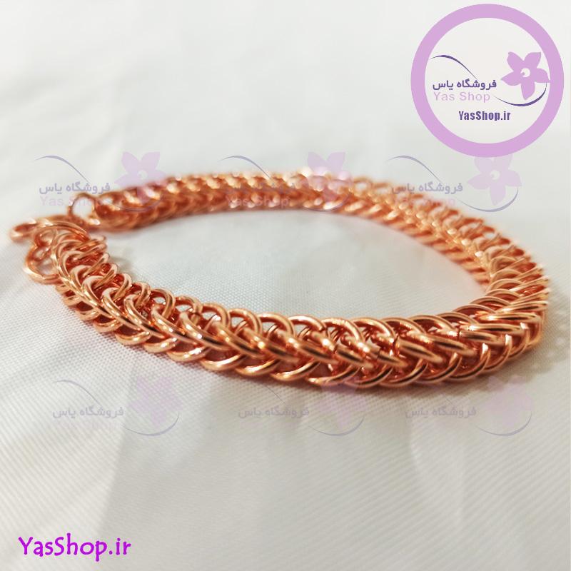 دستبند بافت زنجیری مسی مدل المپیک ۱