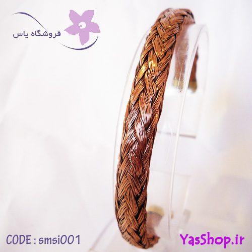 دستبند مسی بافت سیمی مدل ۱ - فروشگاه یاس