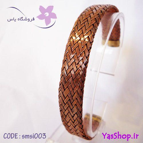 دستبند مسی بافت سیمی مدل ۳