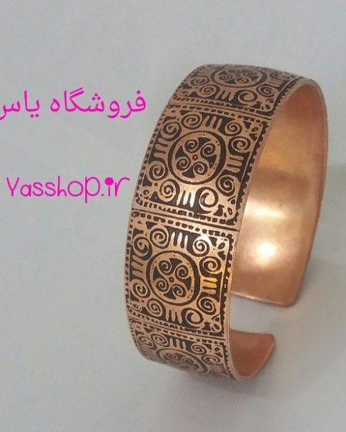 دستبند مسی طرح برکت