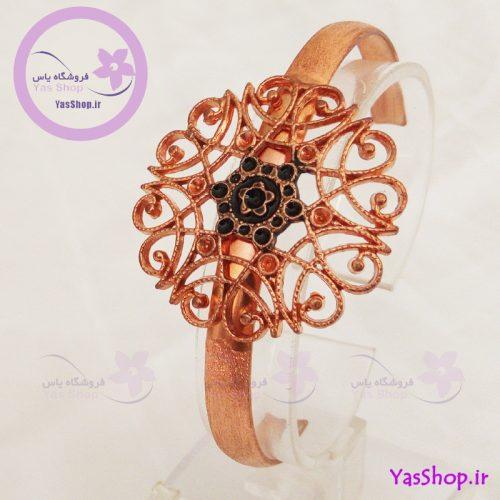 دستبند دخترانه مسی خورشیدی