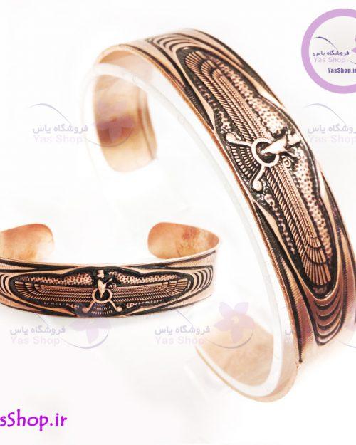 دستبند مردانه مسی مدل باستانی طرح فروهر ۴