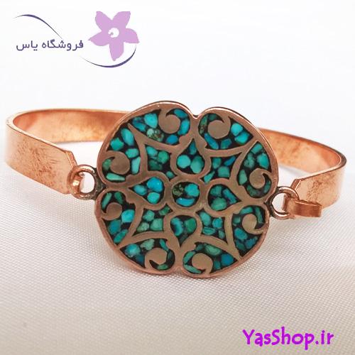 دستبند دخترانه مسی فیروزه کوب مدل 10