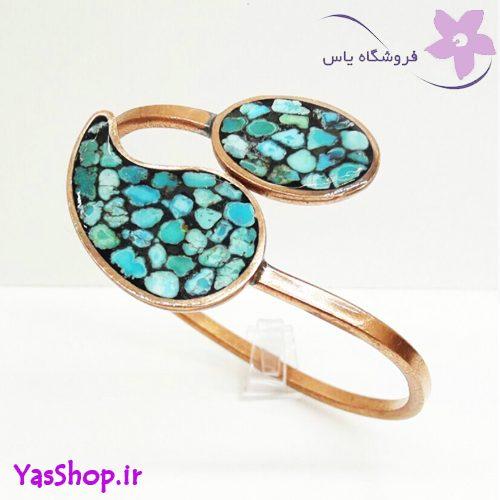 دستبند دخترانه مسی فیروزه کوب ترمه مدل ۷