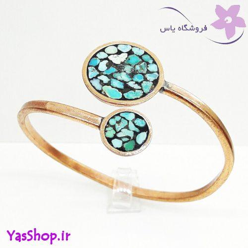 دستبند دخترانه مسی فیروزه کوب مدل 8