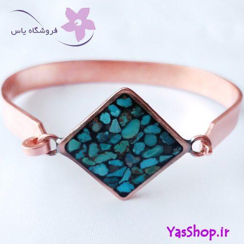 دستبند دخترانه مسی فیروزه کوب لوزی مدل ۳