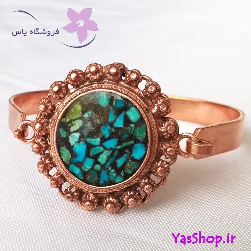 دستبند دخترانه مسی فیروزه کوب ترمه مدل 11