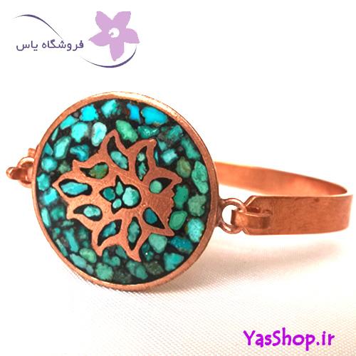 دستبند دخترانه مسی فیروزه کوب مدل 12