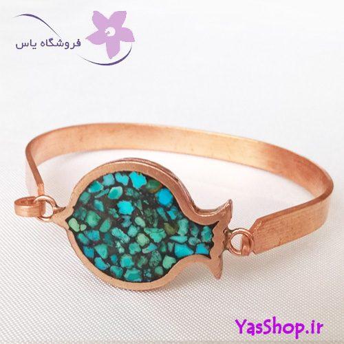 دستبند دخترانه مسی فیروزه کوب مدل 13 - طرح ماهی