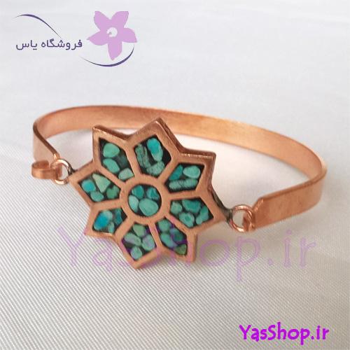 دستبند دخترانه مسی فیروزه کوب مدل 15