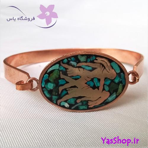دستبند مسی فیروزه کوب مدل 18 - نماد خرداد ماه