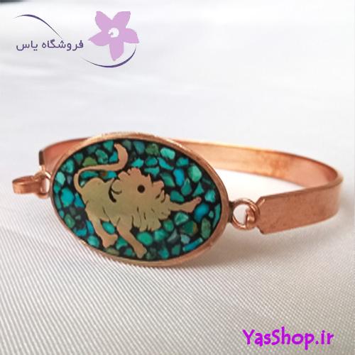 دستبند مسی فیروزه کوب مدل 19 - نماد مرداد ماه