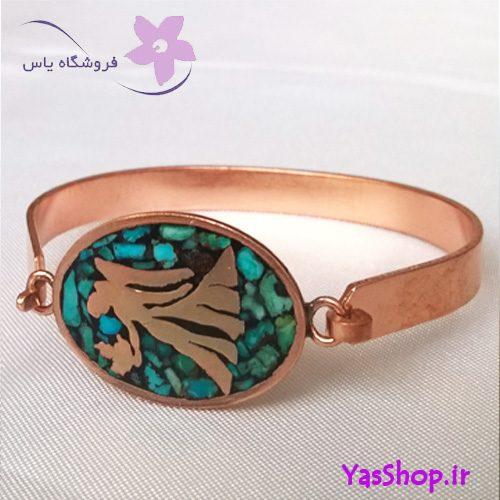 دستبند مسی فیروزه کوب مدل 20 - نماد شهریور ماه