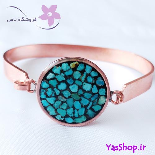 دستبند دخترانه مسی فیروزه کوب دایره ای مدل ۲