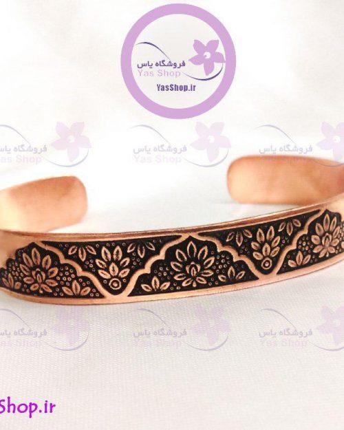 دستبند مسی قلم کاری مدل۱ خرید دستبند مسی زیورآلات مسی اصفهان