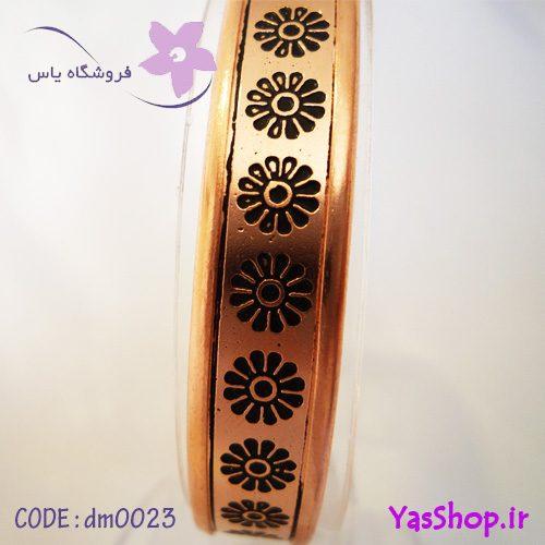 دستبند مسی نقش اسلیمی لوتوس دوبل مدل ۱