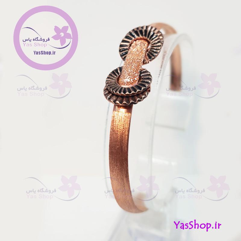 دستبند مسی زنانه مدل پولکی -فروشگاه زیورآلات مسی یاس