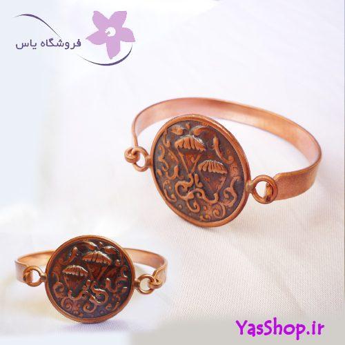 دستبند-مسی-مهر-ماه
