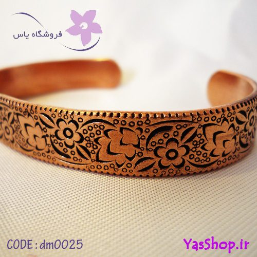 دستبند مسی نقش ایرانی گل بوته ۴