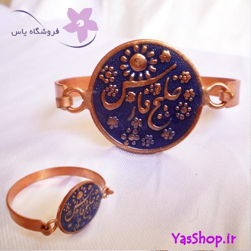 دستبند-مینا-خلیج-فارس