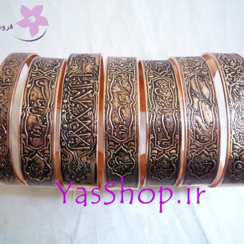 دستبند مذهبی
