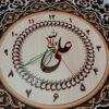 ساعت علی ولی الله مدل ۲