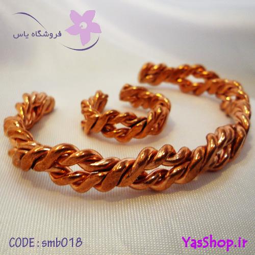 ست-بافت-مسی-مدل-۱۸-code018-3