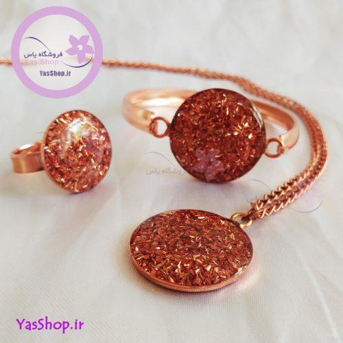 سرویس زنانه مسی مدل آذین مسی دستبند دخترانه