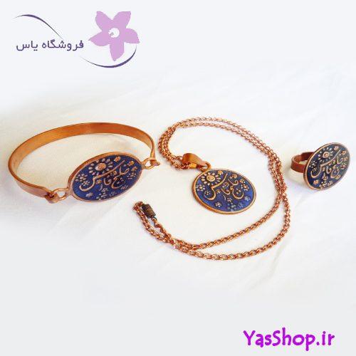 سرویس-مینا-خلیج-فارس