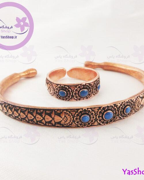 نیم ست مسی طرح اسلیمی سه گل نگین دار - خرید دستبند مسی انگستر مسی ایرانی