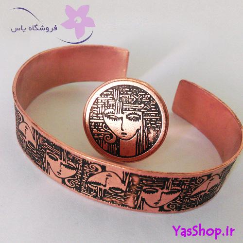 نیم ست مسی دستبند مسی انگشتر دخترانه مسی با نقش اسلیمی رخ