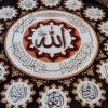 تابلو الله و چهارده معصوم
