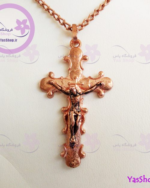 گردنبند مسی صلیب حضرت عیسی مسیح - خرید گردنبند مسی گردنبند زیورالات مسی