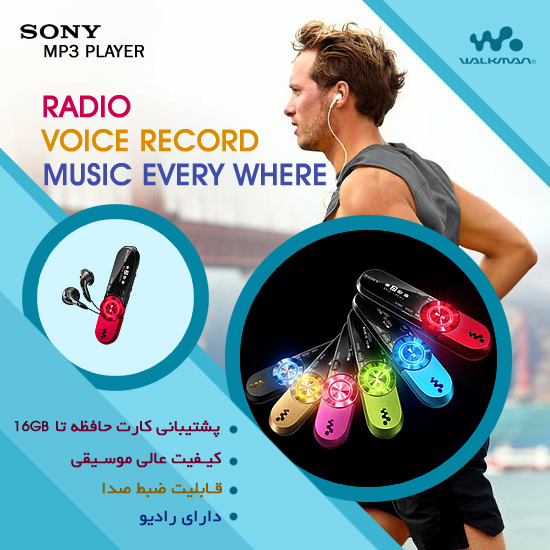 MP3 PLAYER سونی واکمن