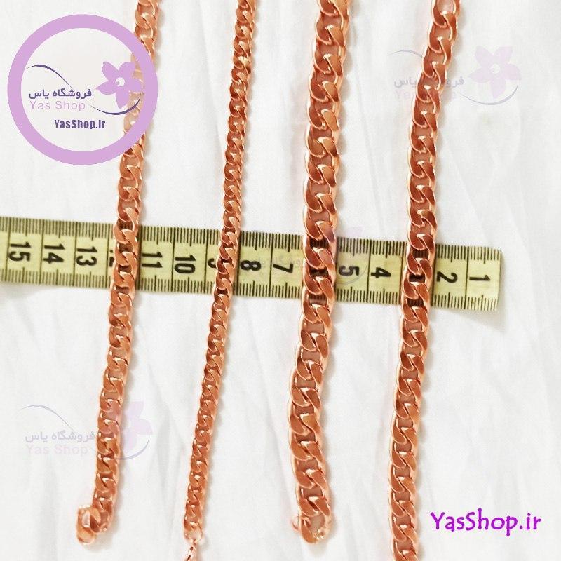 دستبند مسی زنجیری کارتیر خرید دستبند مسی