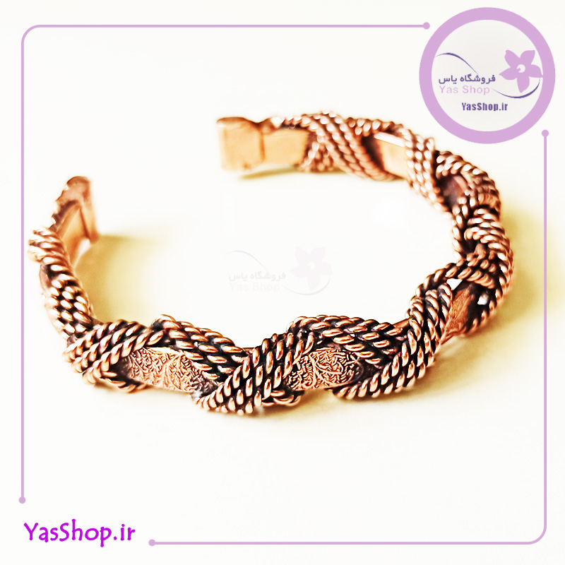 دستبند مسی مدل بافت کنف تیره