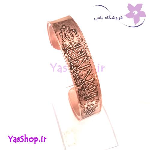 دستبند مسی مذهبی لافتی الا علی لا سیف الا ذوالفقار