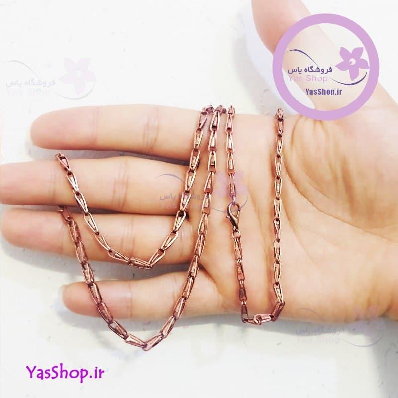 زنجیر مسی مدل بافت ۲ - زنجیر مسی دخترانه خرید زنجیر مسی مردانه خرید